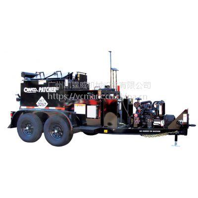 供应美国进口科来福修补机 导热油加热多功能设备 沥青/混凝土路面修补机