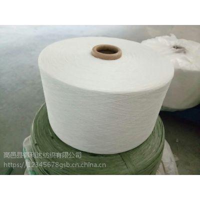 仿大化涤纶纱,纯涤纱喷气织机专用纱