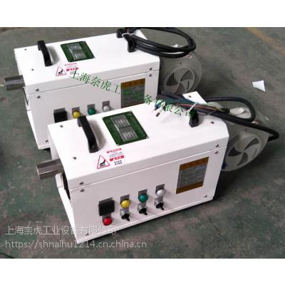 上海奈虎工业设备-便携式热风机