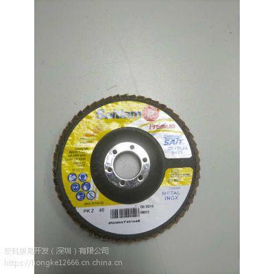 原装进口意大利SAIT百叶砂布轮 ,规格齐全,符合FEPA-P欧洲标准