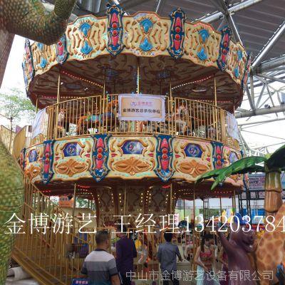 大型豪华转马设备 38人旋转木马游乐设备 大型儿童游乐设备转马
