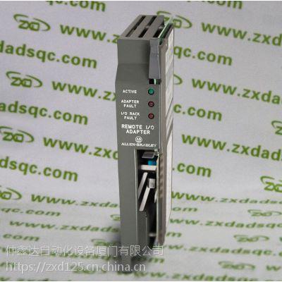 A702699T NDR096RTP871 X0417 PCB现货特价仲鑫达供应