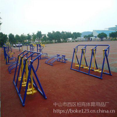 中山体育器材 小区学校体育设备安装价目表生产厂家