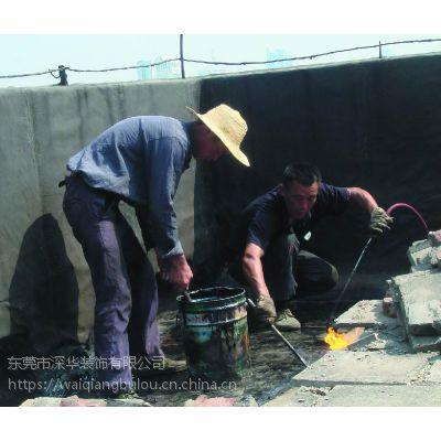 虎门黄村建筑防水补漏维修公司