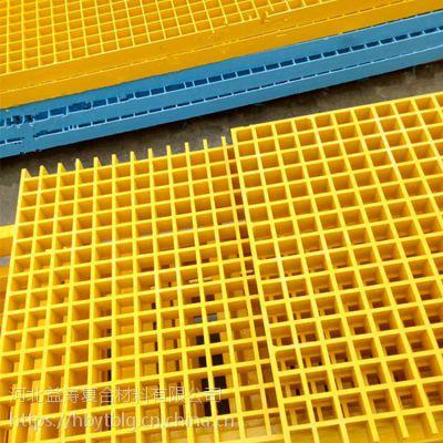 化工厂耐酸碱玻璃钢格栅 操作平台玻璃钢格栅