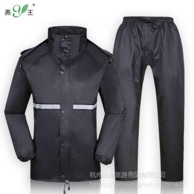 燕王889雨衣套装 单人雨衣雨裤男女分体式成人户外徒步防水雨衣套装