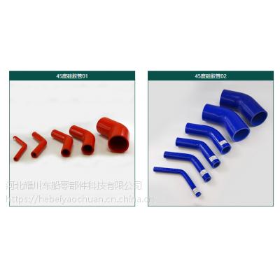 硅胶耐高温多车型硅胶管