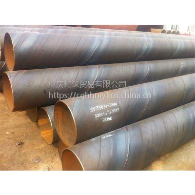 Q235螺旋管 友发焊接钢管批发 螺旋钢管厂家