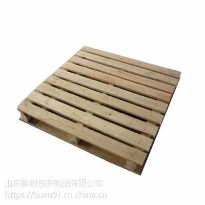 德州胶合板托盘可加印LOGO,乐陵木托盘大供应商,出口木托盘的证书