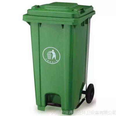 天津优质塑料垃圾桶批发价