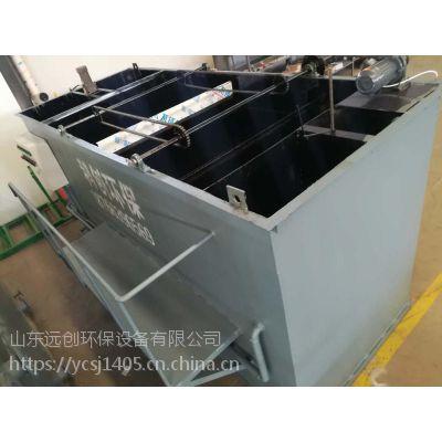 兔肉加工厂污水处理设备