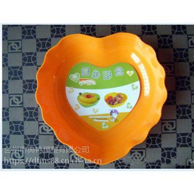 日用品塑料水果盘,托盘模具