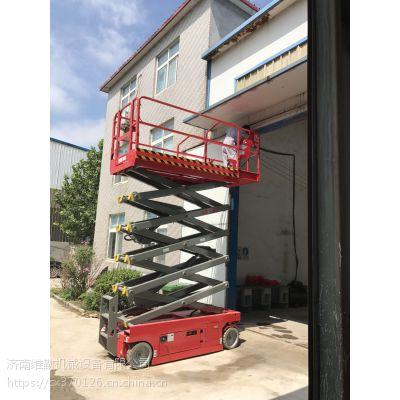 剪叉式升降机 定制自行升降机 移动式升降机剪叉高空作业升降台
