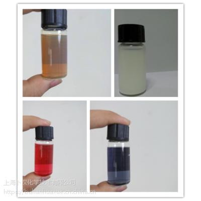 硅苯环磁珠 硅对氯甲苯磁珠 硅丙基氯磁珠