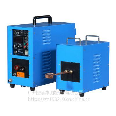 通骏TIH高频感应加热设备厂家 金属淬火 退火感应加热设备厂家