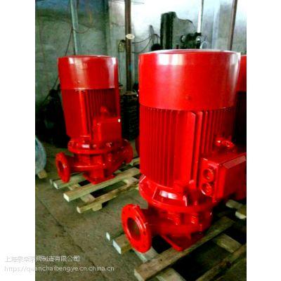 安庆消火栓泵XBD19/50-HY扬程。