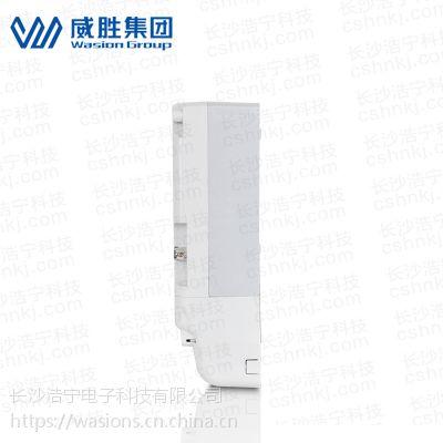 供应长沙威胜DTZ341三相四线智能电能表|3×57.7/100V