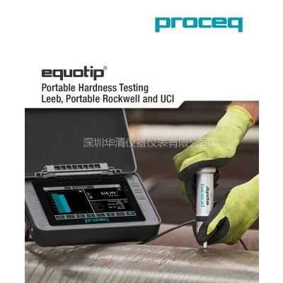 瑞士Equotip550 UCI超声波硬度计