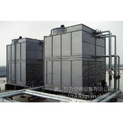 伊春玻璃钢冷却塔凉水塔节能 冷却塔底盘支撑一体化安全无晃动