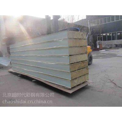 北京超时代岩棉彩钢价格