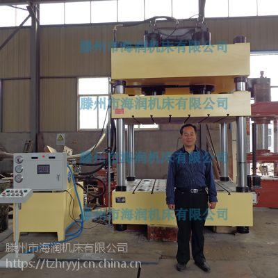 海润生产400吨四柱油压机 多顶杆顶出拉伸成型油压机
