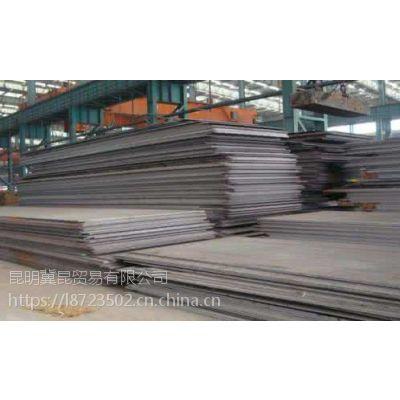 楚雄钢板今日多少钱一张、楚雄钢板多少钱一平米、中国云南钢板价格