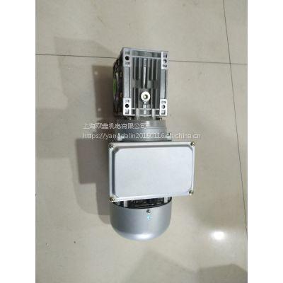 机械设备用铝合金涡轮减速机RV050/15匹配单相220V-750W电动机