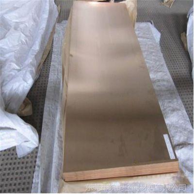 厂家直销钼钨合金 钨钼合金板 钨钼合金棒 合金块 弥散铜 定制钨钼异型件 钨铜 热沉