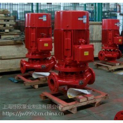 河南单极消防泵变频恒压给水成套设备.XBD2/44.4-125L 厂价直销