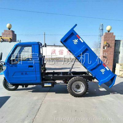 全封闭载重运输农用车 矿区建筑2吨柴油三轮车 工程自卸三马子