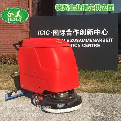 北京全自动手推洗地机
