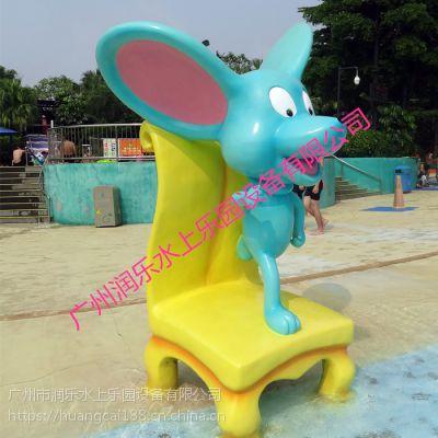 广州润乐水上乐园设备提供戏水小品——米奇喷水