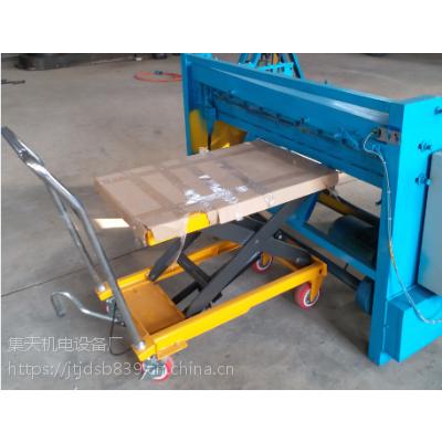 供应集天齐全制桶设备金属包装胀筋机翻边机