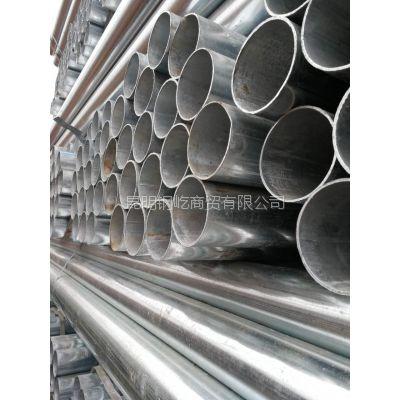 云南镀锌管哪家好 昆明镀锌钢管哪里买 材质Q235B
