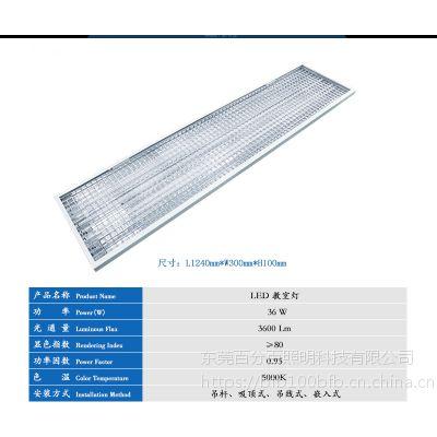广州教室灯光设计,教室灯光改造,百分百照明