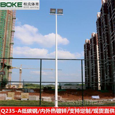 厂家直销 海南户外球场灯杆定制 篮球场8米灯杆 体育馆球场照明灯杆