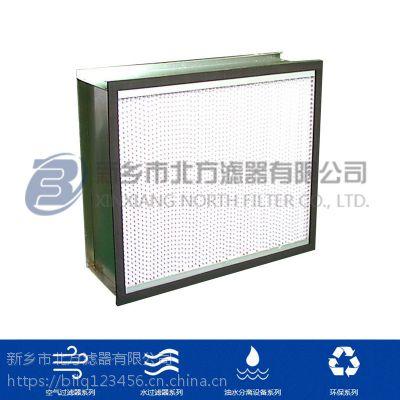 610-610-220耐高温高效过滤器 高温送风系统专用 大风量空气过滤