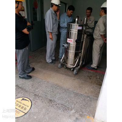 铸铁车间用吸尘器 移动式双桶工业吸尘设备威德尔品牌销售