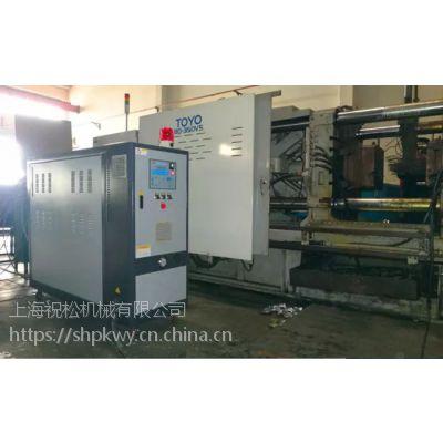 祝松机械厂家直销压铸油温机,模温机用途,山东高温油温机