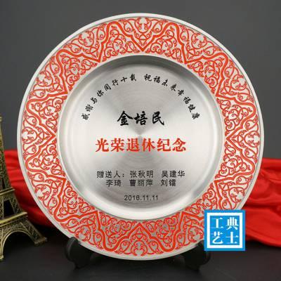 纯锡奖牌、金属纪念盘制作,民警光荣退休感谢牌,秦皇岛退休礼品生产厂家