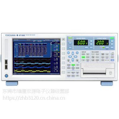 原装横河/Yokogawa WT1800E系列 高精度功率分析仪