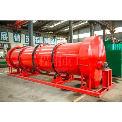 厂家直销有机肥造粒机 猪粪加工 肥料加工设备 有机肥造粒设备