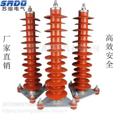 35KV高压避雷器HY5WZ-51/134 氧化锌避雷器电站型