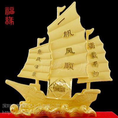 一帆风顺船绒沙金礼品摆件,商务礼品