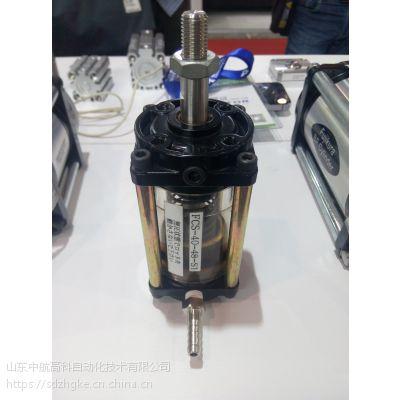 藤仓FUJIKURA 低摩擦气缸 FCS-40-48-S1,现货销售
