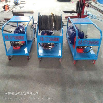 河南超洁批发cj-5415型管道清洗机 用于600mm以下管道