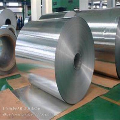 山西省太原市有0.5mm铝带厂家现货