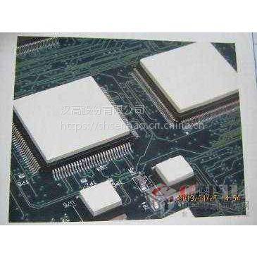 汉高BERGQUIST GAP PAD 1450美国贝格斯总代理中国分公司官网导热产品