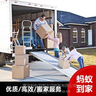 蚂蚁到家 4米厢式车搬家 专业搬家服务 提供拆卸 电话0532-83653077