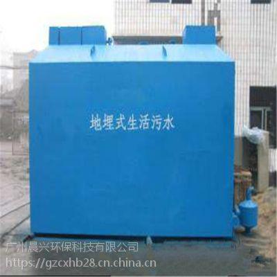 厂家直供云浮汽车零配件清洗废水处理 金属配件清洗废水处理设备找晨兴制造